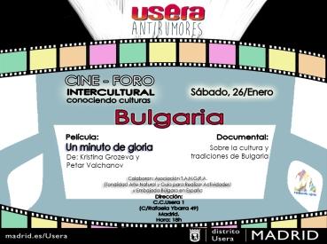 Cine Foro BULGARIA 2019